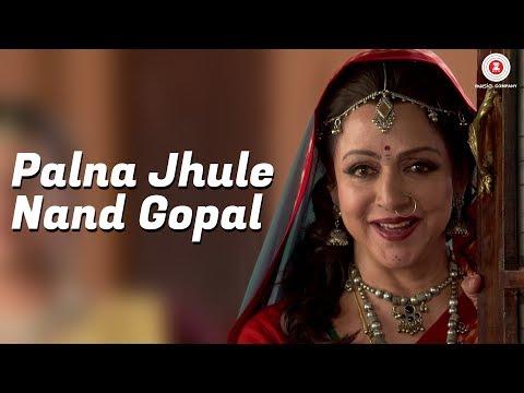 Palna Jhule Nand Gopal - Gopala Ko Samarpan   Hema