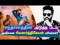 Santhanam NEXT Movie  Sivakarthikeyan Fans Happy  Sri Thenandal Films  Velaikkaran waptubes