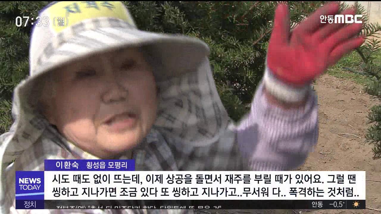R네트]고흥 김, 작황은 부진했지만...(R)