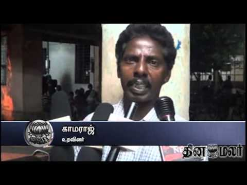 Dinamalar - Marriage Food Lead to Problem in Mannargudi - Dinamalar Sep 16th 2014 Tamil Video News.