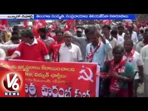 CPI M set to hold its first state conference meet in Telangana 01032015