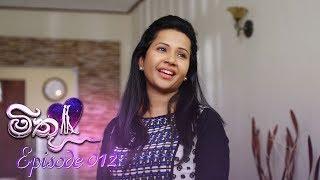 Mithu | Episode 12 - (2018-05-23) | ITN