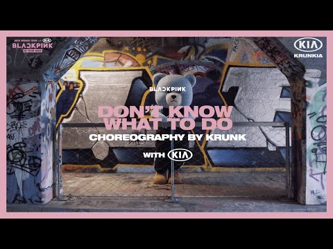 Don't Know What To Do Choreography By KRUNK W/ Kia
