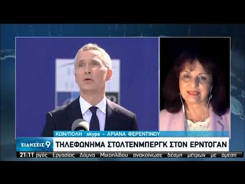 Ευρωπαϊκή στήριξη στην Ελλάδα – Απειλή κυρώσεων σε βάρος της Τουρκίας | 28/08/2020 | ΕΡΤ