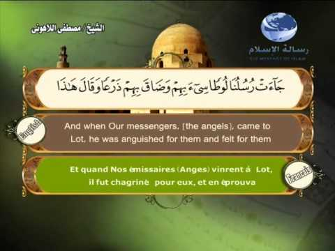 11- Houd (Translation of the Meanings of The Noble Quran in the English Language)