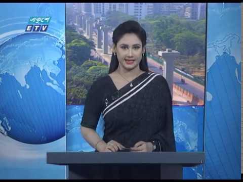 09 am news || সকাল ০৯ টার সংবাদ || 06 April 2020 || ETV News