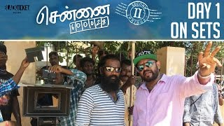 Chennai 28 Part 2 | First Day On Location | Black Ticket Company