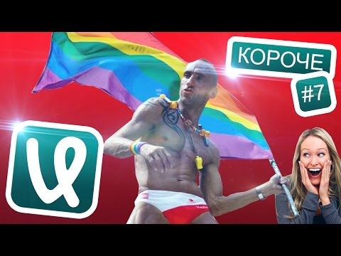 rossiyskie-znamenitosti-golie-smotret-video