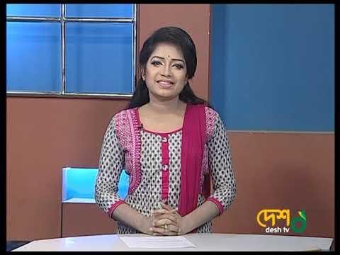 Durpath Epi # 1823   DeshTv   2017   হ্যান্ডপেইন্ট