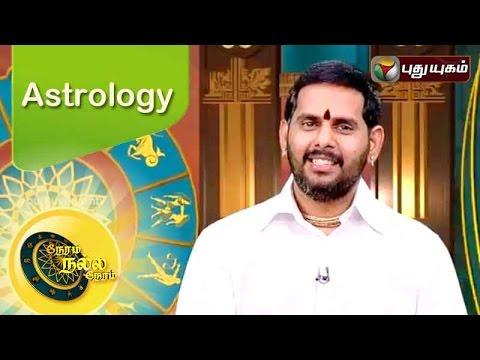 Neram-Nalla-Neram-16-04-2016-Puthuyugam-TV