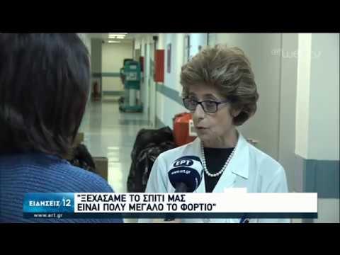 Είκοσι εννέα ασθενείς έχουν βγει από τις ΜΕΘ | 16/04/2020 | ΕΡΤ