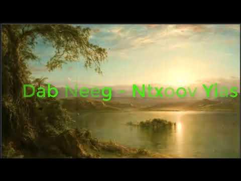Dab Neeg   Ntxoov Yias (видео)