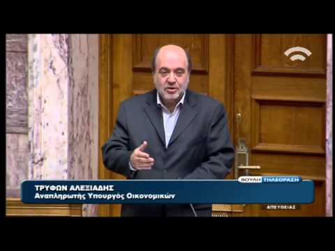 Τρ. Αλεξιάδης: Μετά τη διαπραγμάτευση το ζήτημα των μικροομολογιούχων