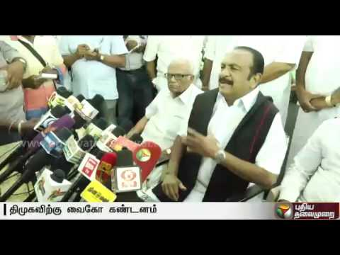 MDMK-leader-Vaiko-condemns-the-burning-of-speakers-effigy