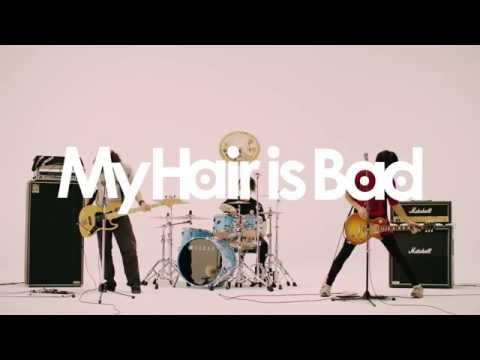 , title : 'My Hair is Bad – 告白 (Official Music Video)'