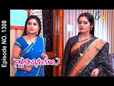 Swathi Chinukulu | 11th November 2017 | Full Episode No 1308