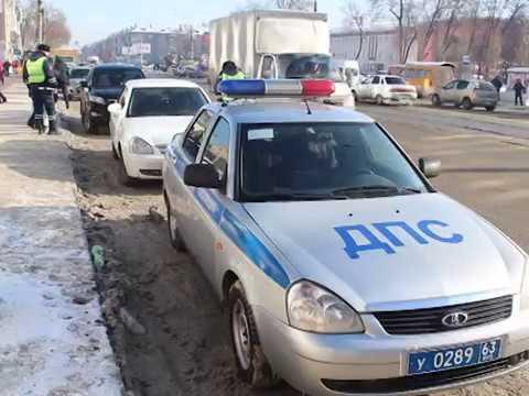В Самаре инспекторы ГИБДД ловили пешеходов-нарушителей