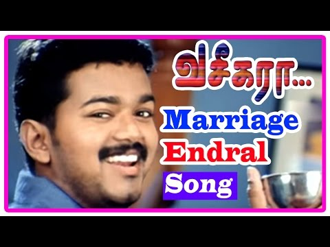 vaseegara tamil movie  3gp