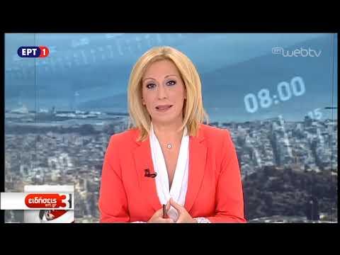 Σε εξέλιξη η κακοκαιρία «Ξενοφών»-Κλειστά αύριο τα σχολεία στην Αττική | ΕΡΤ