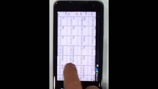 환전왕 Plus, 14개 은행별 환율 환전 YouTube 동영상