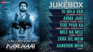 The Last Tale of Kayenaat Full Movie Audio Jukebox