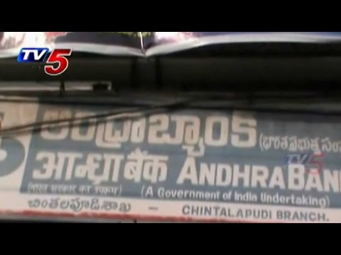 Latest Trends In Robbery |Thieves Robbed Chintalapudi Andhra Bank : TV5 News