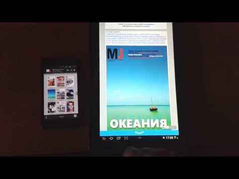 Video of Журнал Major Journal