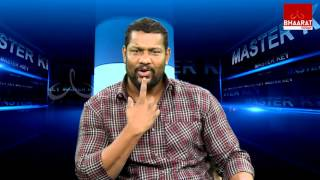 MASTER KEY | Prabhakar Goud | Episode - 1 | Part - 1 | Bhaarat Today