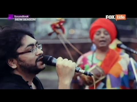 Fossils - Je Jon Premer Bhaab Jaane Naa With Purno Das Baul HD
