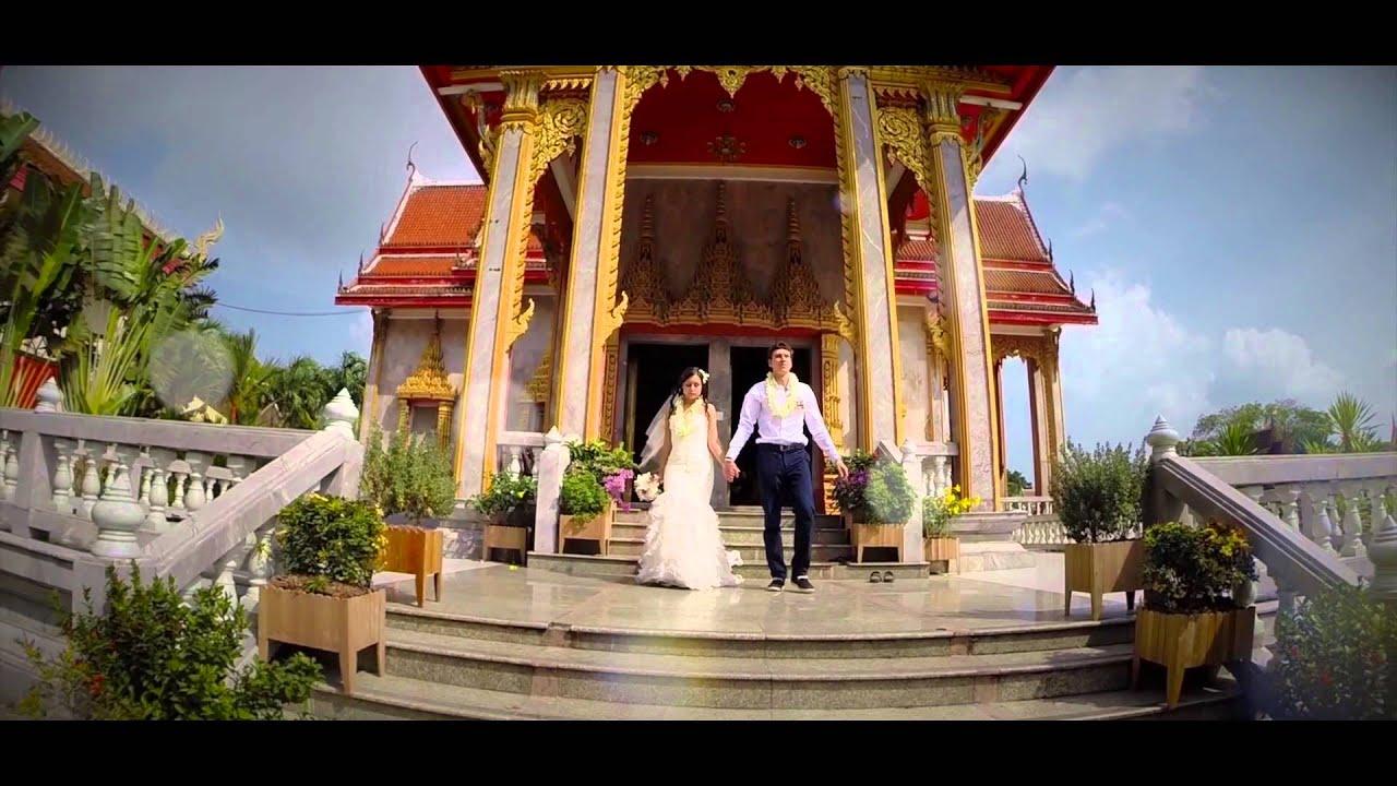 Смотреть онлайн: 08.02.2014, Свадьба в Тайланде Сергея и Инны