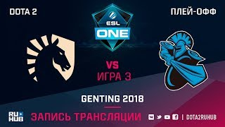 Liquid vs NewBee, ESL One Genting, game 3 [GodHunt, Inmate]