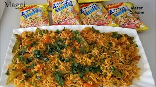 maggi recipe,maggi noodles recipe, masala maggi,simple noodle recipe, how to make noodles,fast food recipes, easy fast food at home,easy and fast food recipe,fast food recipe ideas noodles recipeafghani cooking channelafghani food recipesafghani cooking, mazar cuisine recipes