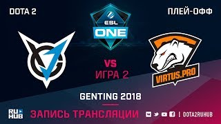 VGJ Thunder vs Virtus.Pro, ESL One Genting, game 2 [GodHunt, LighTofHeaveN]