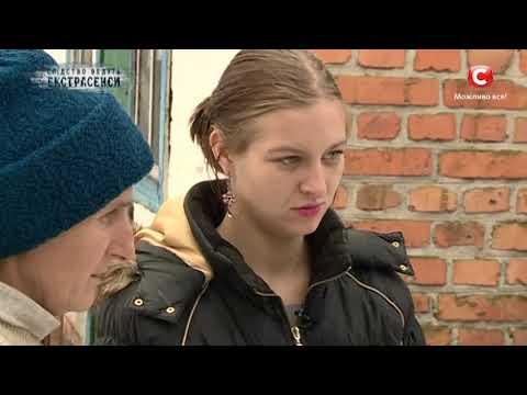 Судороги младенца – Следствие ведут экстрасенсы 2018. Выпуск 26 от 16.04.2018 - DomaVideo.Ru