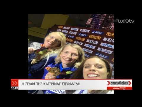 Η selfie της Κατερίνας Στεφανίδη | 01/10/2019 | ΕΡΤ