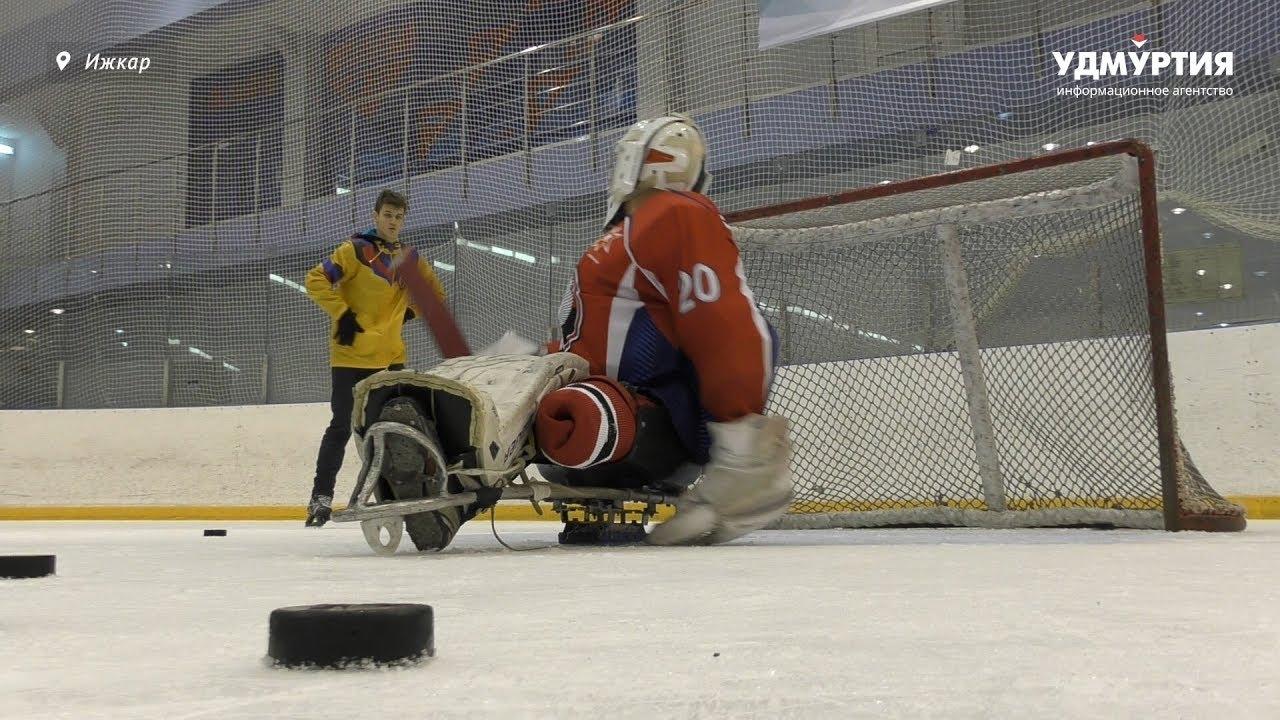 Удмуртиын следж-хоккеен шудонъя «KALASHNIKOV CUP» ӵошатсконъёс кутскизы