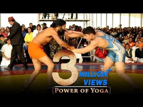 """Wrestling"" Swami Ramdev 