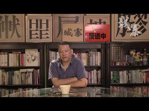 中美貿易戰下,華為手機變相機 - 20/05/19 「三不館」長版本