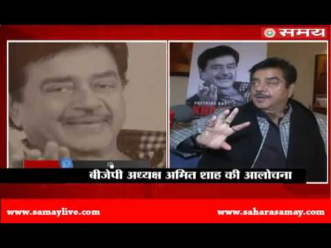 In Shatrughan Sinha's biography, he is 'Anything but Khamosh'
