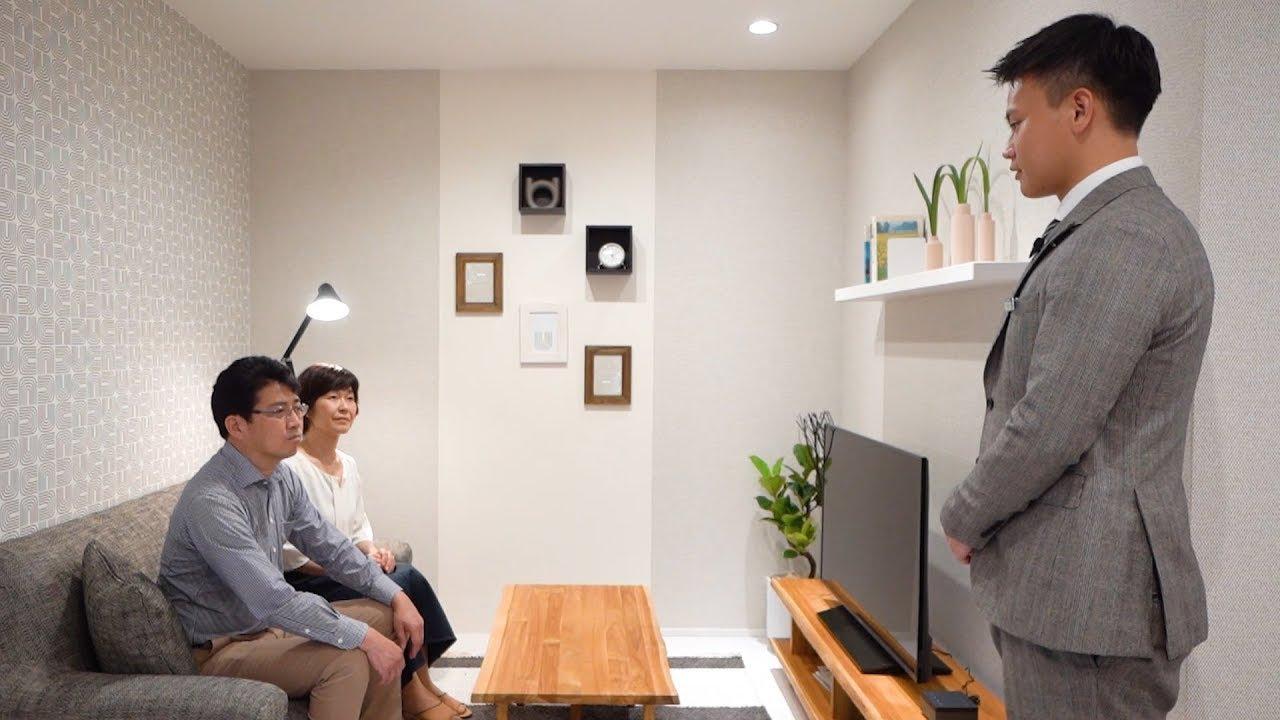 店舗・賃貸併用住宅【加平展示場】