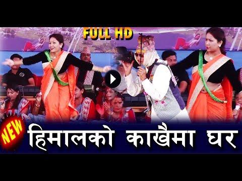 (Nepali Ratauli यस्तो पो रतौली हिजो सम्म महीला चुलो चौकामा आज स्टेजमा रतौली | NEW LIVE - Duration: 12 minutes.)