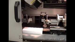Laser Plastic Welding - Medical Device