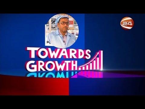 টুওয়ার্ডস গ্রোথ (Towards Growth) | জাকারিয়া শহিদ | 11 May 2019