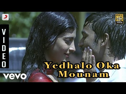 Ajesh Ashok, Anirudh Ravichander - Yedhalo Oka Mounam
