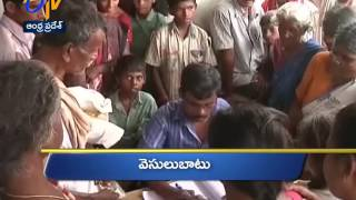 Andhra Pradesh 23rd June 2017 Ghantaravam 10 PM News Headlines