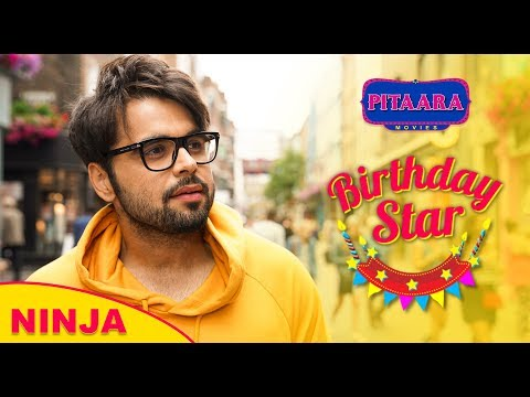 Birthday wishes - Birthday Star Ninja  Know More About Him  Pitaara Tv
