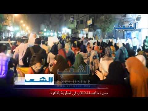مسيرة ليلية تجوب شوارع المطرية تندد بالقمع العسكري