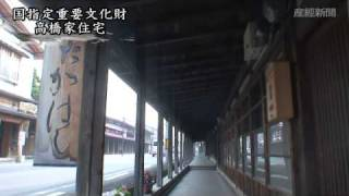 Towada-shi Japan  city images : Aomori Prefecture Kuroishi City in Japan