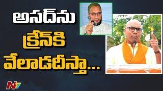 BJP MP Dharmapuri Aravind Sensational Comments On Asaduddin Owaisi And KCR
