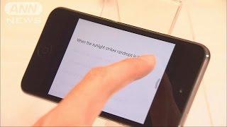 指でなぞって学習効率アップ NTTスマホ等で新技術